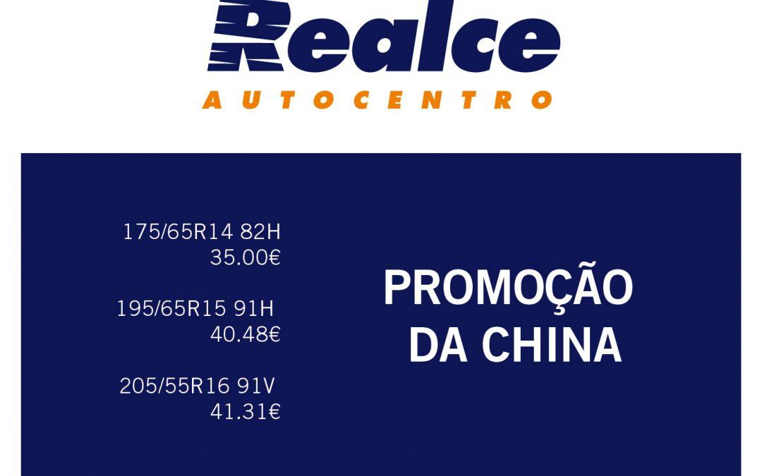 Promoção da China!